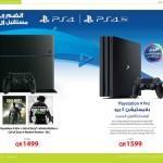 jarir-shopping-guide-qatar-950