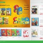 jarir-shopping-guide-qatar-958