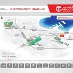 jarir-shopping-guide-qatar-976