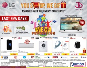 Jumbo electronic offers 15 11 to 19 11 qatar i discounts - Jumbo mobel discount ...