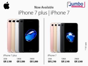 jumbo-iphone-03-11