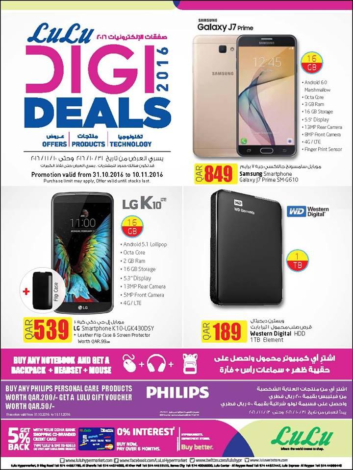 lulu-digi-deals-01-11-1