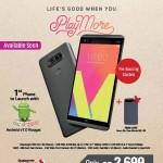 lulu-digi-deals-01-11-4