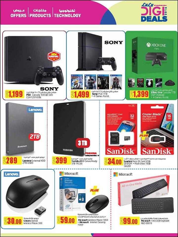 lulu-digi-deals-01-11-9