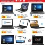 lulu-digi-deals-01-11-911