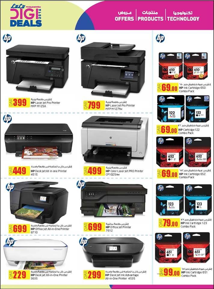 lulu-digi-deals-01-11-913