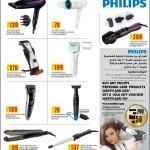 lulu-digi-deals-01-11-915