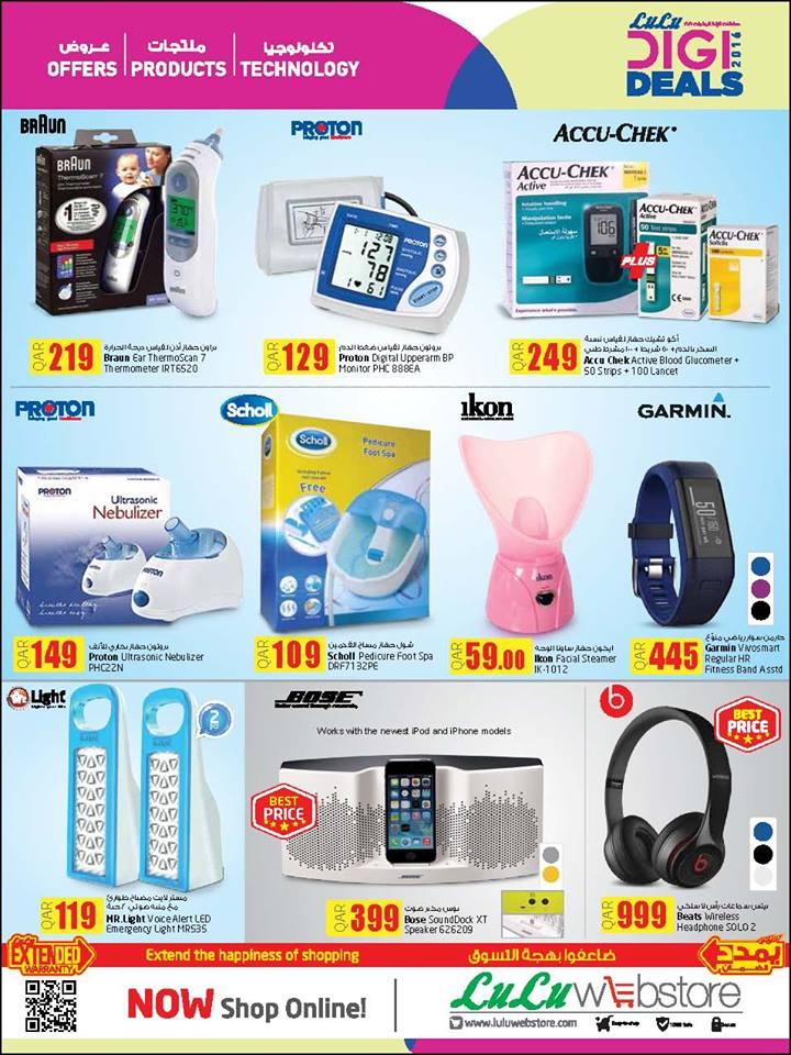 lulu-digi-deals-01-11-917