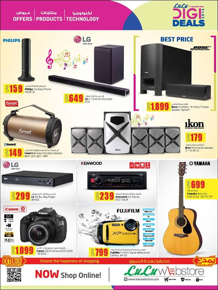 lulu-digi-deals-01-11-919