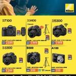 lulu-digi-deals-01-11-920