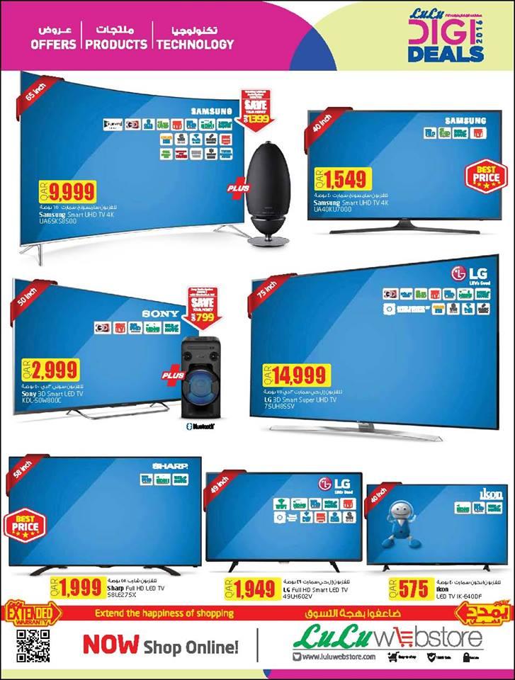 lulu-digi-deals-01-11-921