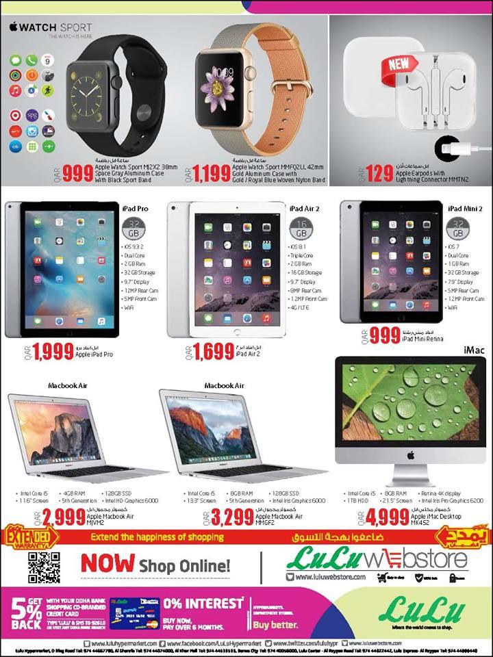lulu-digi-deals-01-11-924