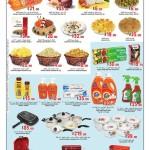masskar-best-buy-18-11-2