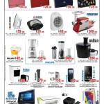 masskar-best-buy-18-11-4