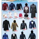 masskar-best-buy-18-11-5