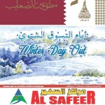al-safeer-winter-16-12-1