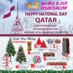 ansar-nationalday-14-12-9