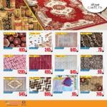 ansar-nationalday-14-12-921