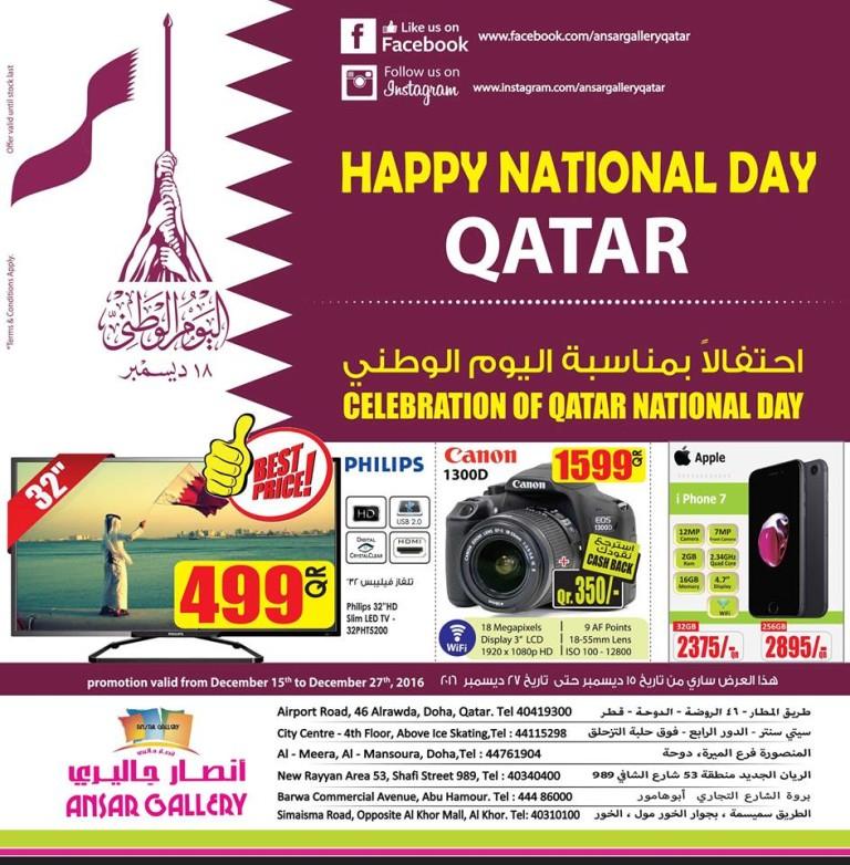 ansar-nationalday-14-12-932