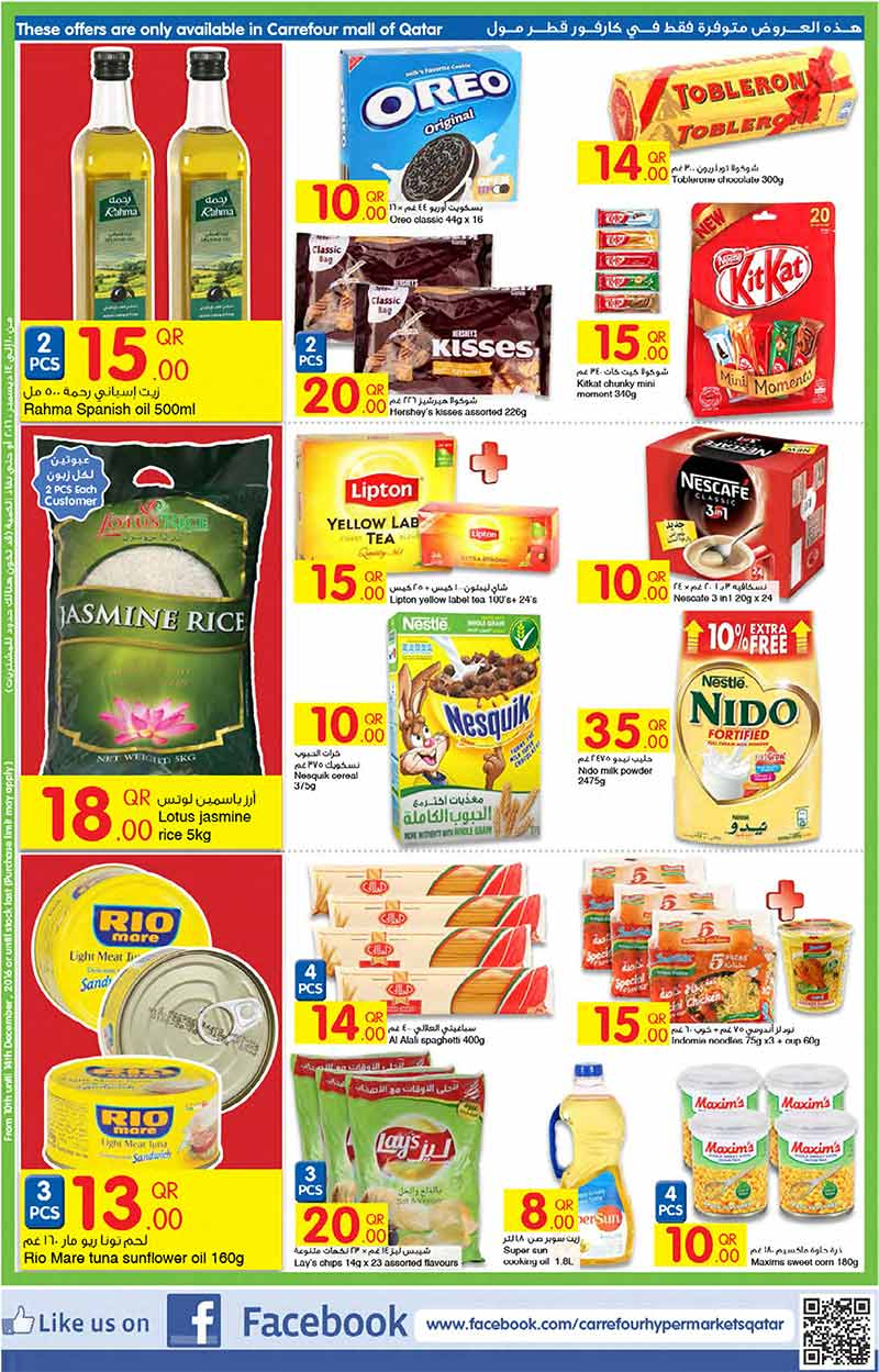 New Carrefour Mall Of Qatar Offers 10 12 To 14 12 Qatar I Discounts