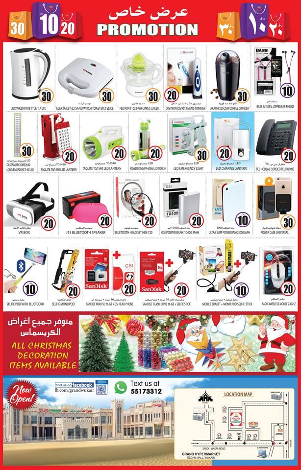grand-mall-102030-22-12-4