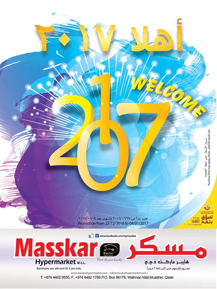 masskar-2017-27-12-1