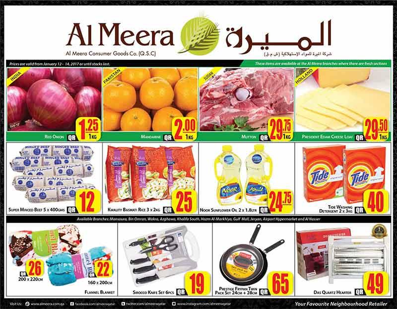 al-meera-we-12-01