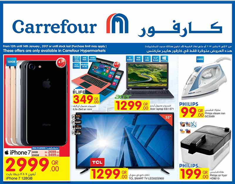 carrefour-we-12-01