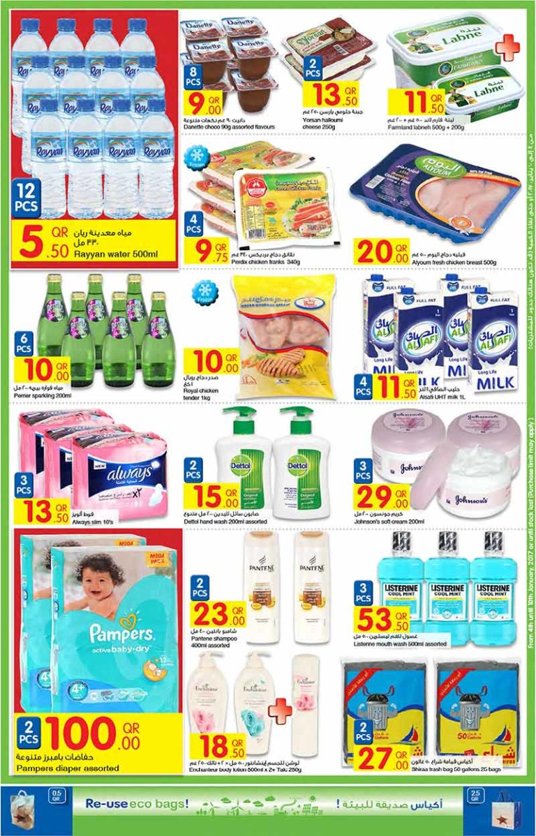 carrefour-weekly-04-01-3