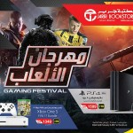 jarir-IT-flyer-qatar-1