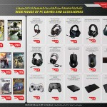jarir-IT-flyer-qatar-7