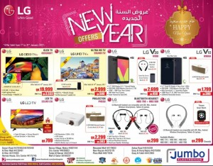 Jumbo electronics new year offers 01 01 to 31 01 qatar i discounts - Jumbo mobel discount ...