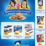 lulu-breakfast-19-01-3