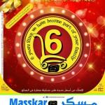 masskar-6years-28-01-1