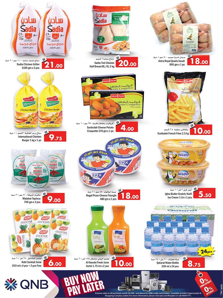 safari-digi-deals-04-01-913