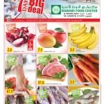al-rawabi-7days-09-02-1