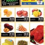 ffc-market-06-02