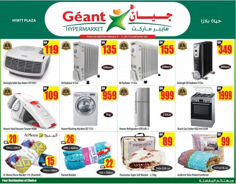 geant-we-09-02