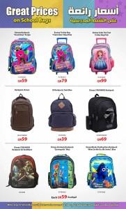 jarir-school-bags-01-02