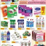 lulu-buy2get1-20-02-1