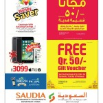 saudia-money-saver-28-02-1