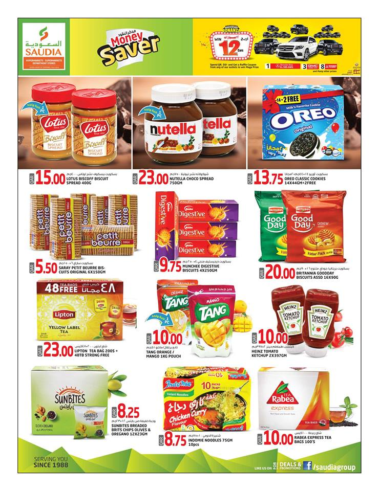 saudia-money-saver-28-02-4