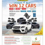 saudia-money-saver-28-02-916