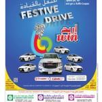 al-rawabi-fest-23-03-1
