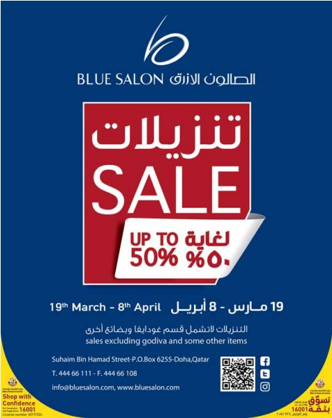 blue-salon-19-03