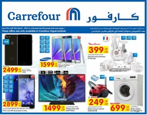 carrefour-we-09-03