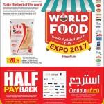 food-fest-2017-press-1