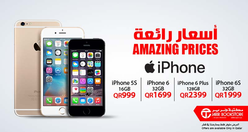 Iphone 6s Qatar I Discounts