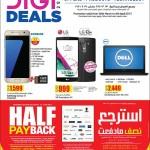 lulu-digi-deals-31-03-1