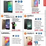 lulu-digi-deals-31-03-2